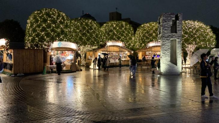 東京都内のイルミネーションで雨の日の景色が綺麗なランキング!カップルで相合い傘をしながら絶景を楽しもう!